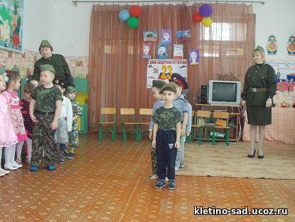 Мы солдаты ю слонова скачать песню
